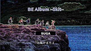 """【日本語字幕】""""Skit"""" - BTS (방탄소년단) from BE Album"""