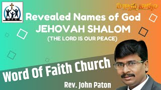Revealed Names of God Part 16 (JEHOVAH SHALOM=The Lord is our Peace) by Rev John Paton 18 10 2020