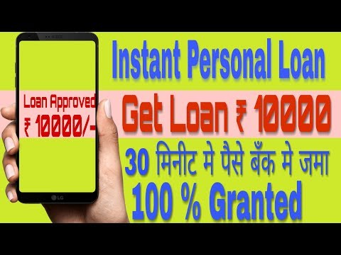 get-instant-personal-loan-₹-10000/--||-without-income-proof-loan-||-online-personal-loan