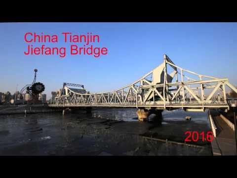 2016 China Tianjin Jiefang Bridge