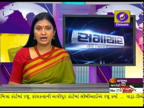 Latest Gujarati News At   Pm On Dd Girnar