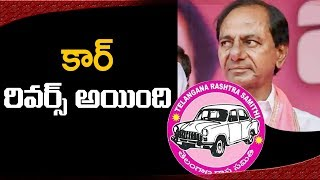 TRS Car Reverse | Public Refuse TRS Candidate Elections Campaign | Political News | Bharat Today