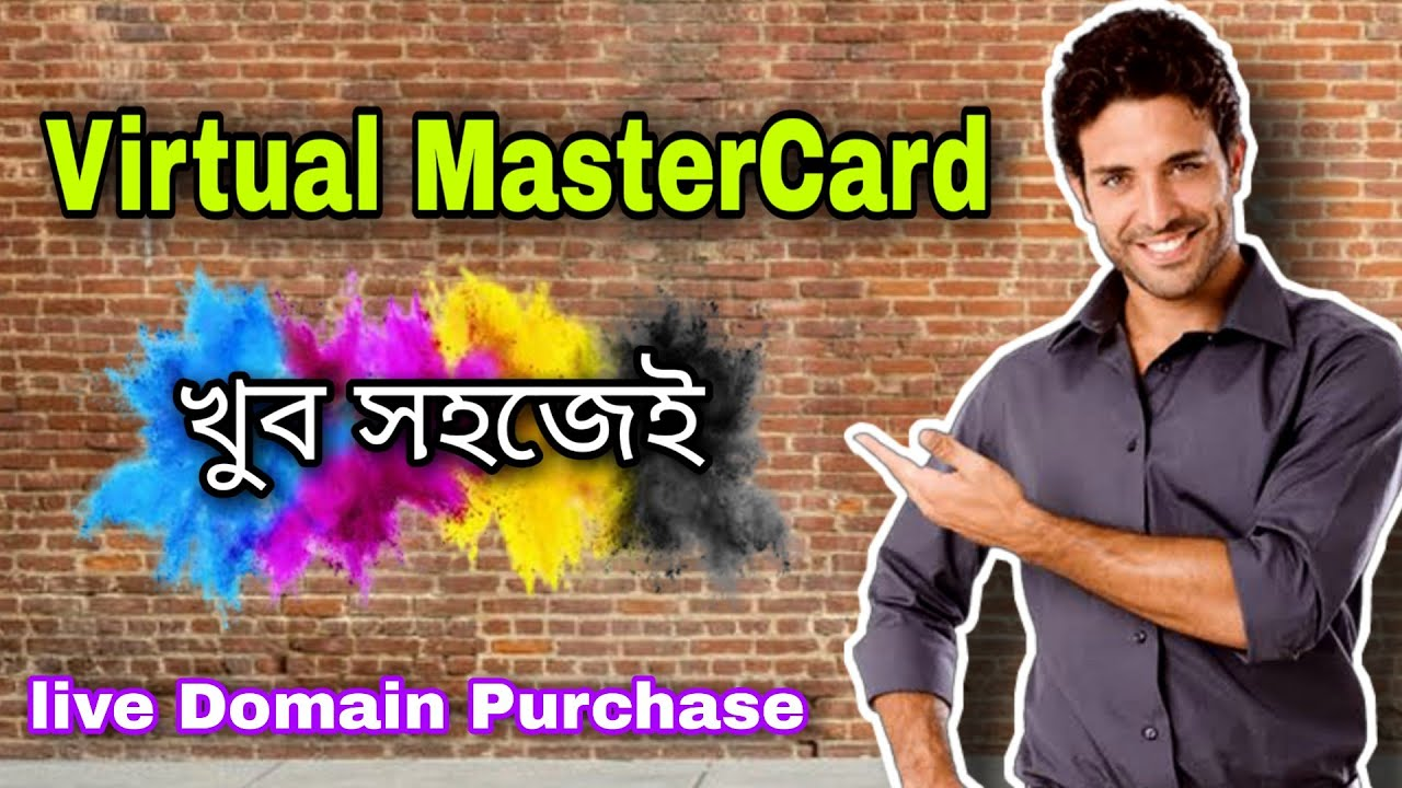 ☑️How To Purchase virtual MasterCard Easily।Live Domain Purchase।MasterCard