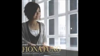 a little love (Fiona Fung) solo guitar by. Roms