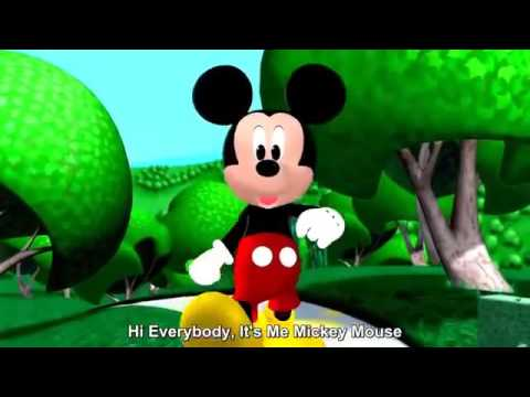 اغنية البدايه ميكي ماوس Youtube