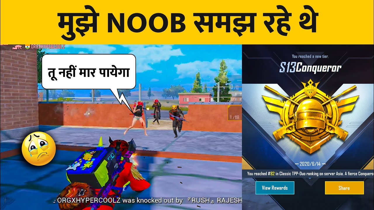 🔥THEY THINK I AM NOOB AND RUSH ON ME IN PUBG MOBILE SEASON 13 GAMEPLAY BY COOL GAMING