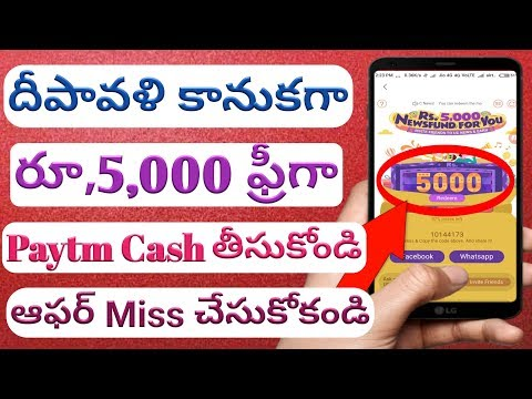 Download Youtube: Earn Rs 5000 Paytm cash free with u c news offer || uc news browser app in telugu || KGN TECHNICAL
