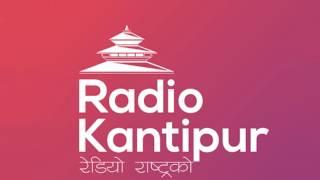 Education Talk with Narayan Sharma Gajurel - 02 August 2017