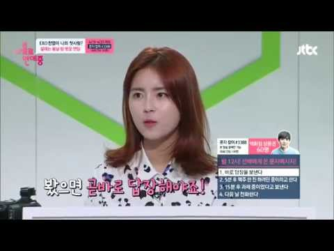 Dating alone yuri and jackson eng sub