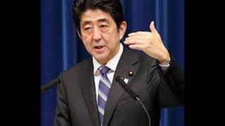 安倍首相は9月3日に北京で開かれる「抗日戦争勝利70年記念式典」に...