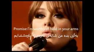 Adele, One And Only-(ژێرنوسی کوردی) English & Kurdish subtitle