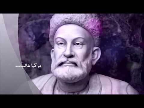 Ki wafa hum se - Mirza Ghalib (with English translation) - HD