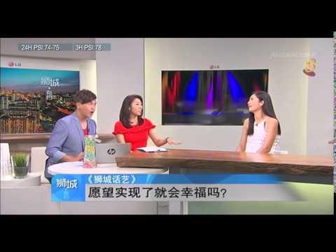 Huang Biren on Hello Singapore 狮城有约 (23 Oct 2014)