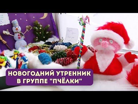 Подарки для девочек 4, 5, 6 лет - Миллион Подарков