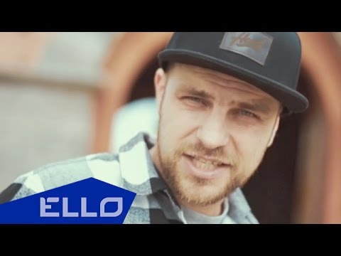 Павел Король Feat. OZ - Камни / ELLO UP^ /