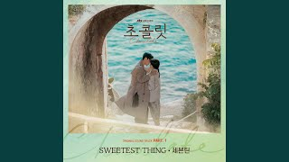 Seventeen - Sweetest Thing (Chocolate OST Part 1) mp3