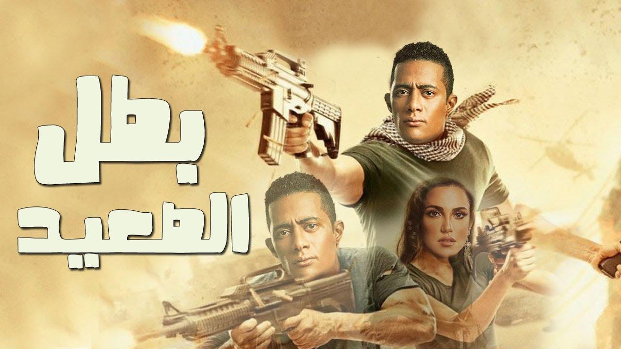 فيلم الآكشن والاثارة فيلم بطل الصعيد بطولة محمد رمضان فيلم محمد رمضان بطل الصعيد Youtube