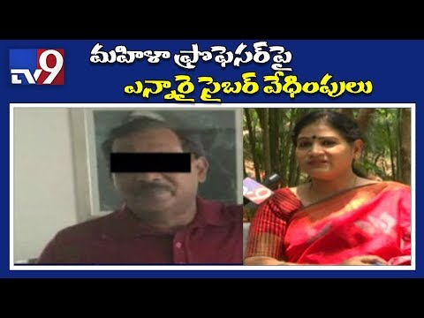Hyderabad Professor Deepa on trauma of cyber bullying - TV9