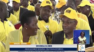 Ensonga Za NRM, Abakulembeze Basussa Obuvunaanyizibwa