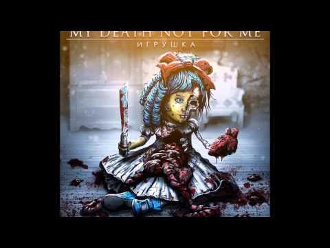 My Death Not For Me - Фрустрация