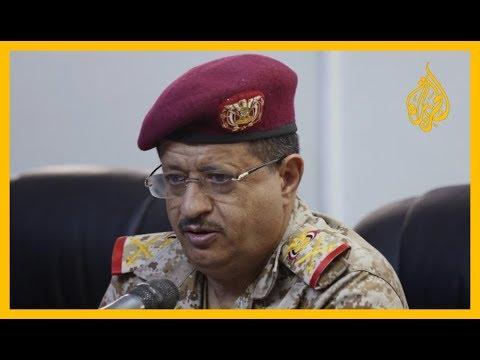 نجاة وزير الدفاع اليمني من انفجار استهدف موكبه  - نشر قبل 8 ساعة