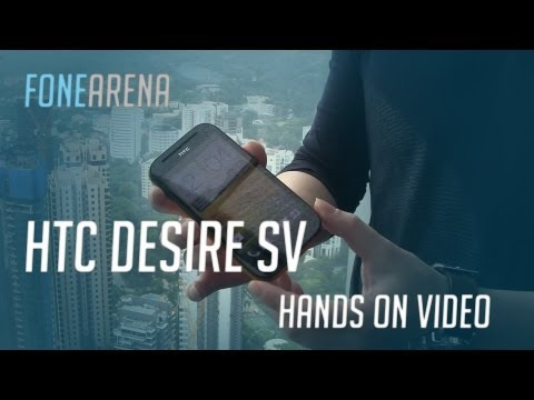 HTC Desire SV First Look
