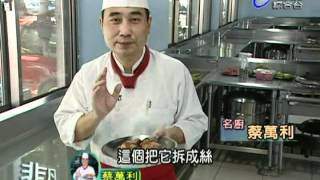 ((486)DIY涼拌菜 ) 泰式涼拌海鮮    薄荷銀耳拌雞絲  西班牙辣味蝦仁 ~4/4