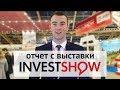 Как купить недвижимость за рубежом в 2018 году | Отчет с московской выставки недвижимости InvestShow