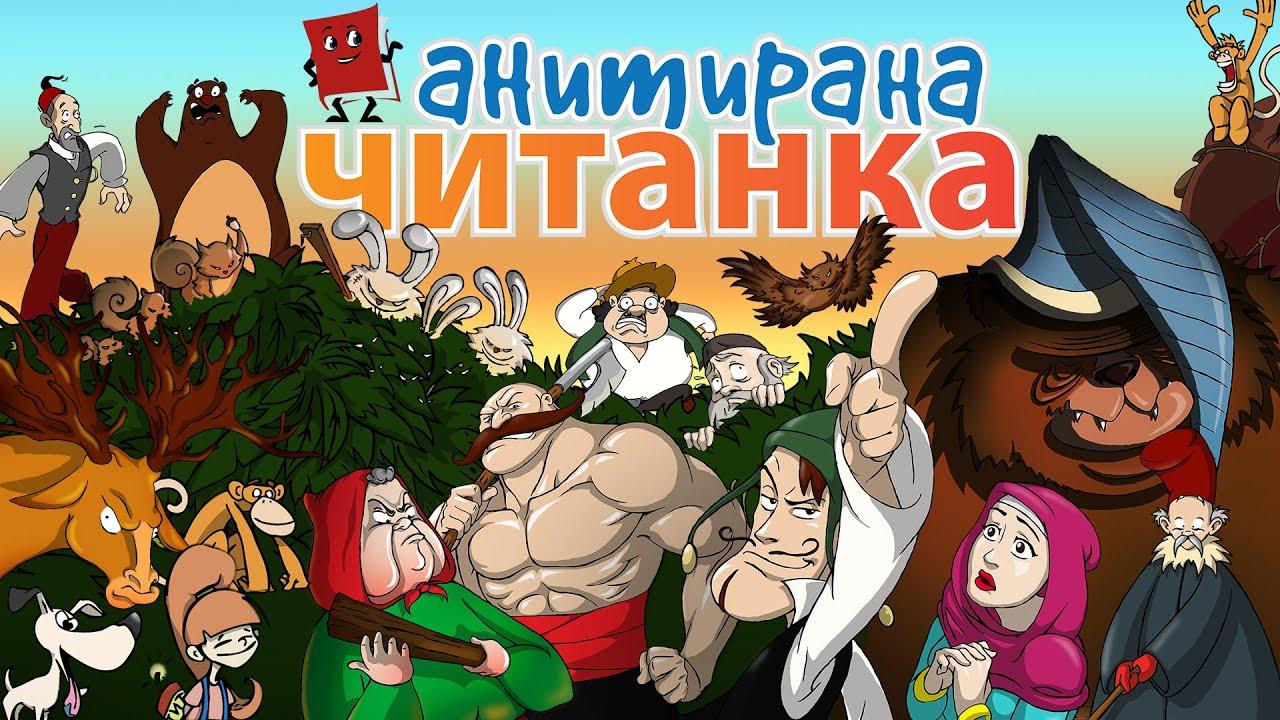 Animated Storybook