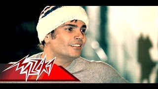 Ana Ayesh-Oriental remix - Amr Diab انا عايش - عمرو دياب
