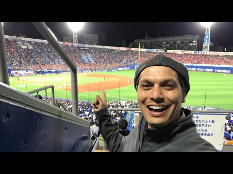 Japanese Baseball Game Atmosphere