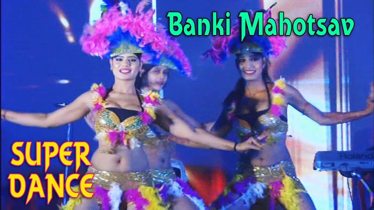 DIL CHEEZ TUJHE DEDI _AIRLIFT & Manma Emotion Jaage - Dilwale  || Super Dance