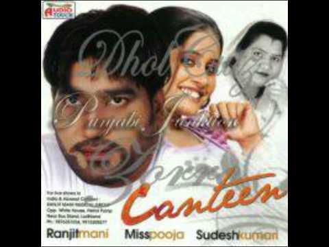 Ranjit mani new song transfer miss poja