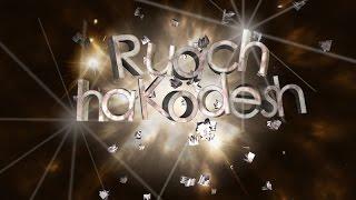 Quem é a Ruach HaKodesh (Espírito Santo)?