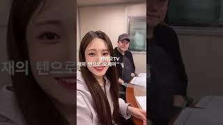 러블리즈 유지애 인스타스토리 밴텐 꼰묘꼰묘해 Lovelyz Yoo Ji Ae(1)