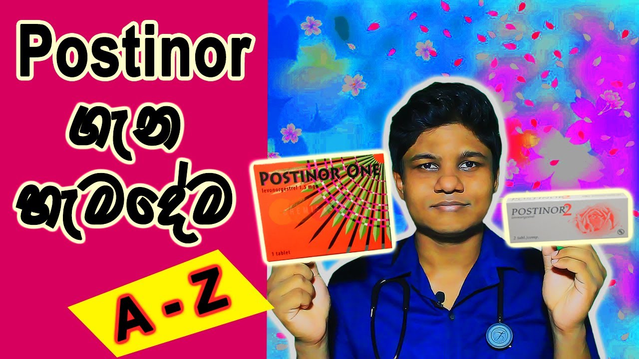 Download Everything About Postinor | ECP | Sinahala Medical Channel