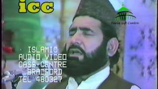 Zeenatul Qura Qari Ghulam Rasool Sahib Qadri..Naat Sharif..Salat-o-Salam