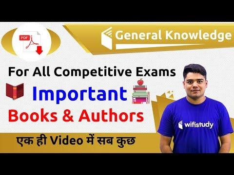 12:00-am---gk-by-sandeep-sir-|-important-books-&-authors