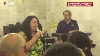 Лолита выступила перед пассажирами московского метро
