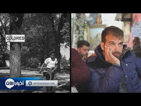 ما  هو  صدى مآل الصراع الإثني في جنوب افريقيا في الشارع الفلسطيني؟  - نشر قبل 11 دقيقة