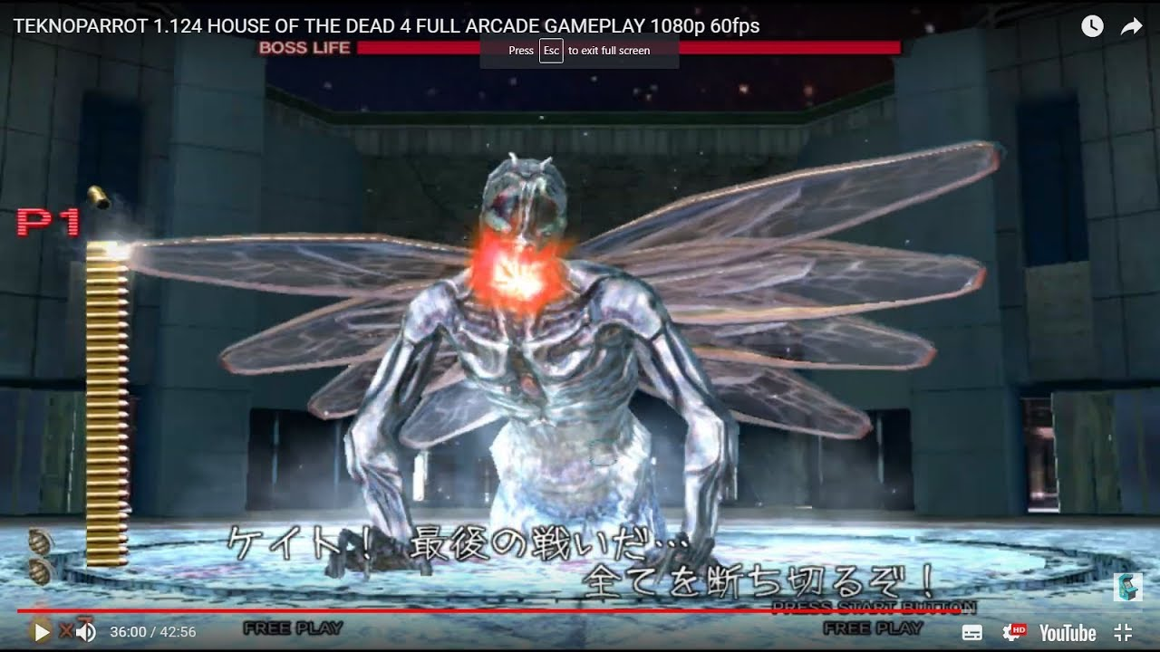 Teknoparrot 1 92 House Of The Dead 4 Full Arcade Gameplay 1080p