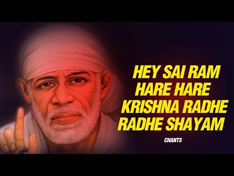 Hey Sai Ram Hey Sai Ram │Sai Dhun│Suresh Wadkar | Popular Sai Baba Chants Full Song