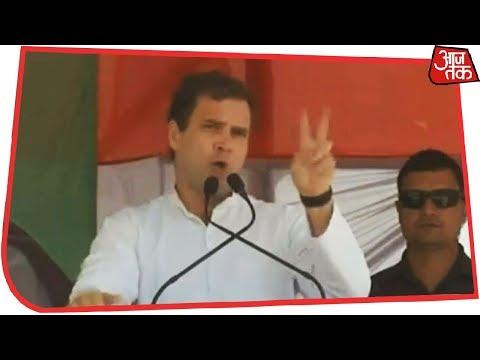Rahul Gandhi Purnea Rally: क्या किसी गरीब के घर में चौकीदार रहता है