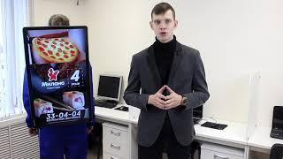 Обзор видеоборда
