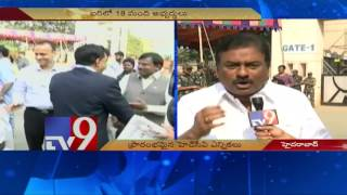 HCA Elections begin amidst tight security - TV9