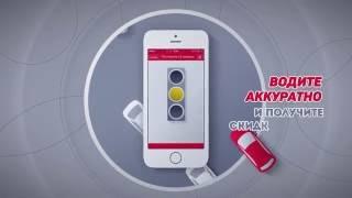 видео Калькулятор КАСКО АльфаСтрахование