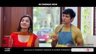 Luv Ni Love Storys | Movie Reviews | In Cinemas Now |