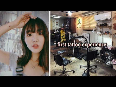 My First Tattoo in Korea: Hongdae Playground