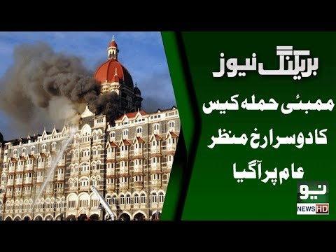 Is the statement of Nawaz Sharif on Mumbai Attack being mislead? Neo At Five