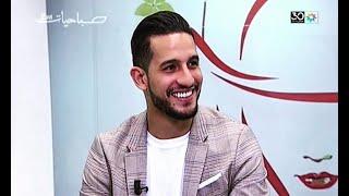 Amine El Mehni avec la guitar sur Sabahiyate 2M - أمين المهني في صباحيات دوزيم